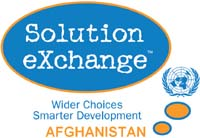 Solution Exchange Afghanistan